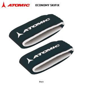 17-18 ATOMIC(アトミック)【スキー板ストラップ】 ECONOMY SKIFIX (エコノミー スキーフィックス) AL5014710|linkfast