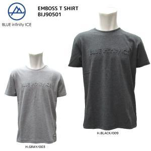 BLUE infinity ICE (ブルーインフィニティアイス) 【在庫処分/ショートスリーブ】EMBOSS T SHIRT(エンボスTシャツ)BIJ90501【アウトドアTシャツ】|linkfast