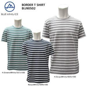 BLUE infinity ICE (ブルーインフィニティアイス) 【在庫処分/ショートスリーブ】BORDER T SHIRT(ボーダーTシャツ)BIJ90502【アウトドアTシャツ】|linkfast