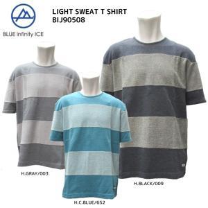 BLUE infinity ICE (ブルーインフィニティアイス) 【在庫処分/ショートスリーブ】LTSW T SHIRT(ライトスウェットTシャツ)BIJ90508【アウトドアTシャツ】|linkfast