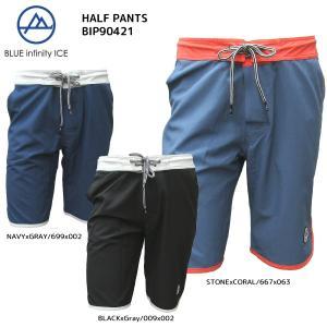 BLUE infinity ICE (ブルーインフィニティアイス) 【在庫処分/ショートパンツ】 HALF PANTS(ハーフパンツ)BIP90421【ショートパンツ/サーフパンツ】|linkfast