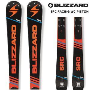 17-18 BLIZZARD(ブリザード)【在庫処分/金具付】SRC RACING WC PISTON + X-CELL 12(SRC レーシングWCピストン 金具付)【スキー板/金具取付無料】 linkfast