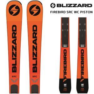 18-19 BLIZZARD(ブリザード)【在庫処分/スキー】FIREBIRD SRC WC PISTON(ファイヤーバードSRC WC PT 金具付)【スキー板/金具取付無料】|linkfast