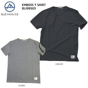 BLUE infinity ICE (ブルーインフィニティアイス) 【在庫処分/ショートスリーブ】EMBOSS T SHIRT(エンボスTシャツ) BIJ99503|linkfast