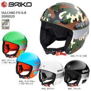 BRIKO (ブリコ)【スノーヘルメット/数量限定商品】 VULCANO FIS6.8 (ボルケーノ FIS6.8) 2000020|linkfast