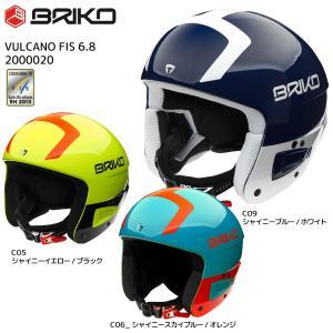 BRIKO (ブリコ)【スノーヘルメット/数量限定商品】 VULCANO FIS6.8 (ボルケーノ FIS6.8)2000020【レーシングヘルメット】|linkfast