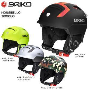 BRIKO (ブリコ)【最終在庫処分/スノーヘルメット】 MONGIBELLO (モンジベロ) 20000D0【スノーヘルメット】|linkfast