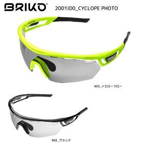 BRIKO(ブリコ)【サングラス/アイウェア/数量限定】 CYCLOPE PHOTO(サイクループフォトマティック)2001IDO 調光レンズ【スポーツサングラス】|linkfast