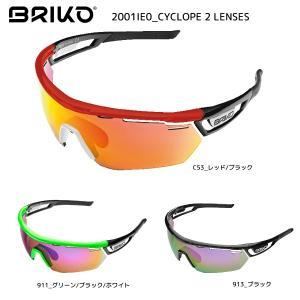 BRIKO(ブリコ)【サングラス/アイウェア/数量限定】 CYCLOPE(サイクループ)2001IEO【スポーツサングラス】 linkfast
