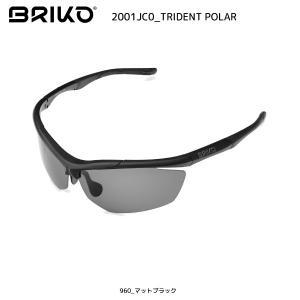 BRIKO(ブリコ)【サングラス/アイウェア/数量限定】 TRIDENT Polar(トライデント ポーラ)2001JC0 偏光レンズ【スポーツサングラス】 linkfast
