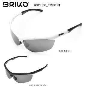 BRIKO(ブリコ)【サングラス/アイウェア/数量限定】 TRIDENT(トライデント)2001JE0【スポーツサングラス】 linkfast