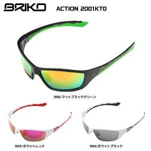 BRIKO(ブリコ)【サングラス/アイウェア/数量限定】 ACTION(アクション)2001KT0【スポーツサングラス】 linkfast
