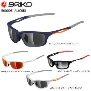 BRIKO(ブリコ)【在庫処分/サングラス/アイウェア】 ALICUDI(アリクーディ)E00003【スポーツサングラス】 linkfast