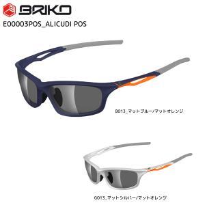 BRIKO(ブリコ)【在庫処分/サングラス/アイウェア】 ALICUDI POS(アリクーディ POS)E00003POS【スポーツサングラス】 linkfast