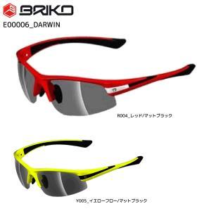 BRIKO(ブリコ)【在庫処分/サングラス/アイウェア】 DARWIN(ダーウィン)E00006【スポーツサングラス】 linkfast