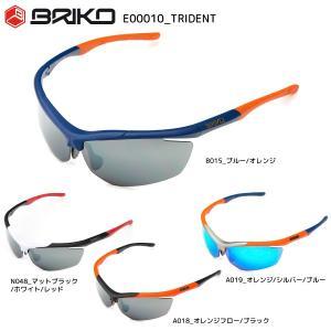 BRIKO(ブリコ)【在庫処分/サングラス/アイウェア】 TRIDENT(トライデント)E00010 スペアレンズ付【スポーツサングラス】 linkfast