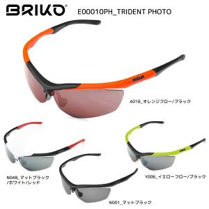 BRIKO(ブリコ)【サングラス/アイウェア/数量限定】 TRIDENT PH (トライデント PH)E00010PH 調光レンズ【スポーツサングラス】 linkfast