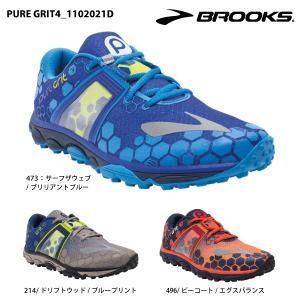 BROOKS(ブルックス)【セール/トレランシューズ】 PURE GRIT4 (ピュアグリット4) 1102021D