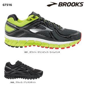 BROOKS(ブルックス)【在庫処分/ランフットウェア】 GTS16(ジーティーエス16)110212【ランニングシューズ】|linkfast