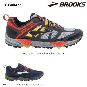 BROOKS(ブルックス)【在庫処分/トレランシューズ】 CASCADIA11 (カスケディア11) 1102131D|linkfast