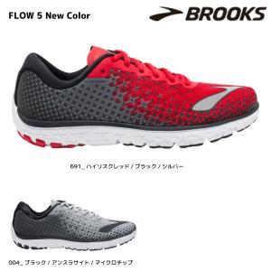 BROOKS(ブルックス)【在庫処分/ランフットウェア】 FLOW5 Newcolor (フロウ5) 1102161D|linkfast