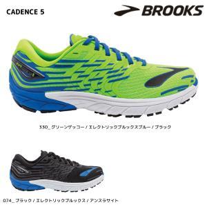 BROOKS(ブルックス)【在庫処分/ランフットウェア】 CADENCE5 (ケイデンス5) 1102251D|linkfast