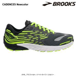 BROOKS(ブルックス)【在庫処分/ランフットウェア】 CADENCE5 Newcolor (ケイデンス5) 1102251D|linkfast
