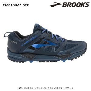 BROOKS(ブルックス)【在庫処分/トレランシューズ】 CASCADIA11 GTX (カスケディア11 ゴアテックス) 1102301D|linkfast