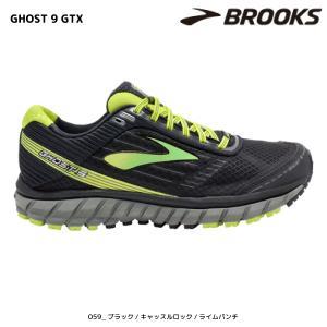 BROOKS(ブルックス)【在庫処分/ランフットウェア】 GHOST9 GTX (ゴースト9 ゴアテックス) 1102321D|linkfast