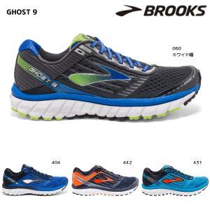 BROOKS(ブルックス)【在庫処分/ランフットウェア】 GHOST 9 (ゴースト9) 1102331D|linkfast