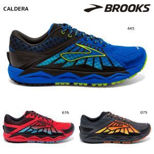 BROOKS(ブルックス)【2018/トレイルランニング】 CALDERA(カルデラ)1102421D【トレランシューズ】|linkfast