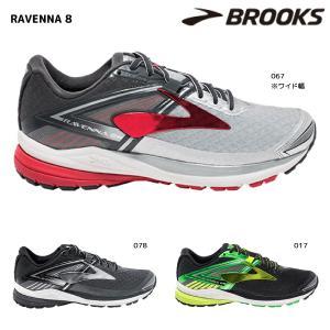 BROOKS(ブルックス)【在庫処分/ランフットウェア】 RAVENNA 8(ラベナ8)1102481D【ランニングシューズ】|linkfast