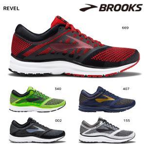 BROOKS(ブルックス)【在庫処分/ランフットウェア】 REVEL(レベル)1102601D【ジム/ロードランニングシューズ】|linkfast