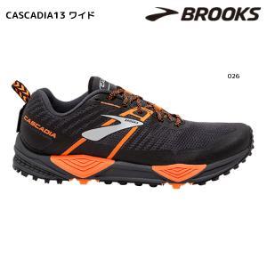 BROOKS(ブルックス)【2019/トレイルランニング】 CASCADIA 13 WIDE(カスケディア 13ワイド)1102852E【トレランシューズ/幅広】|linkfast