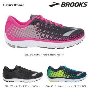 BROOKS(ブルックス)【在庫処分/ランフットウェア】 PURE FLOW5 Women (ピュアフロウ5ウィメンズ) linkfast