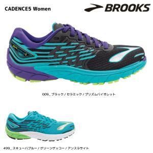 BROOKS(ブルックス)【在庫処分/ランフットウェア】 CADENCE5 Women (ケイデンス5 ウィメンズ)1202151B【ランニングシューズ/レディス】|linkfast