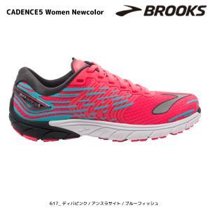 BROOKS(ブルックス)【在庫処分/ランフットウェア】 CADENCE5 Women Newcolor (ケイデンス5 ウィメンズ) 1202151B|linkfast