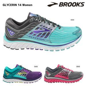BROOKS(ブルックス)【在庫処分/ランフットウェア】 GLYCERIN14 Women (グリセリン14 ウィメンズ) 1202171B linkfast
