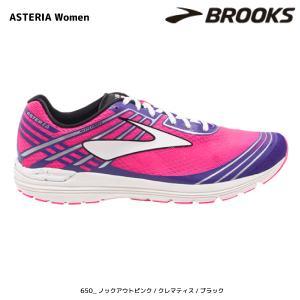 BROOKS(ブルックス)【2017/ランニングシューズ】 ASTERIA Women (アステリア ウィメンズ) 1202211B linkfast