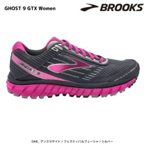 BROOKS(ブルックス)【在庫処分/ランフットウェア】 GHOST9 GTX Women (ゴースト9 ゴアテックス ウィメンズ) 1202241B linkfast