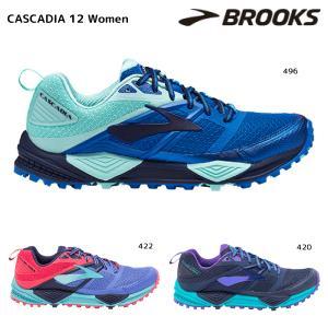 BROOKS(ブルックス)【在庫処分/トレランシューズ】 CASCADIA 12 Women(カスケディア 12 ウィメンズ)1202331B【トレイルランニング/レディス】|linkfast