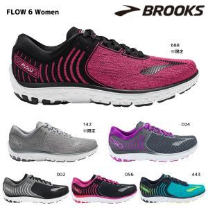 BROOKS(ブルックス)【在庫処分/ランフットウェア】 FLOW 6 Women(フロウ6 ウィメンズ)1202371B【ランニングシューズ】 linkfast
