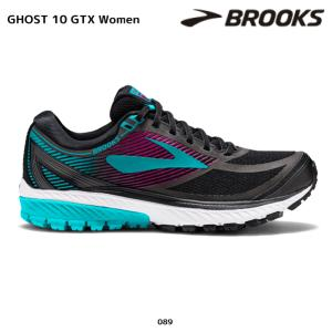 BROOKS(ブルックス)【2018/ランニングシューズ】 GHOST 10 GTX Women(ゴースト10ゴアテックス ウィメンズ)1202451B【ロードランニング/レディス】 linkfast