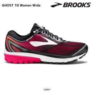 BROOKS(ブルックス)【在庫処分/ランフットウェア】 GHOST 10 Wide Women(ゴースト10ワイド ウィメンズ)1202461D|linkfast