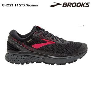 BROOKS(ブルックス)【2018/ランニングシューズ】 GHOST 11 GTX Women(ゴースト11ゴアテックスウィメンズ)1202761B【レディスランニング】 linkfast