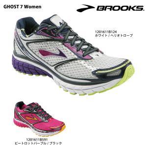 BROOKS(ブルックス)【最終処分/ランフットウェア】 GHOST7 WOMEN (ゴースト7 ウィメンズ)【ランニングシューズ/レディス】 linkfast
