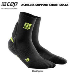 CEP (シーイーピー)【全スポーツ/コンプレッション】 ACHILLES SUPPORT SHORT SOCKS (アキレスサポートショートソックス)|linkfast