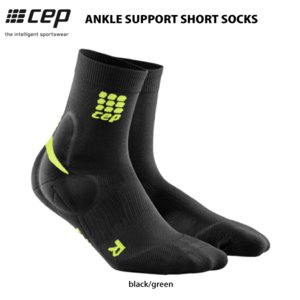 CEP (シーイーピー)【全スポーツ/コンプレッション】 ANKLE SUPPORT SHORT SOCKS (アンクルサポートショートソックス)|linkfast