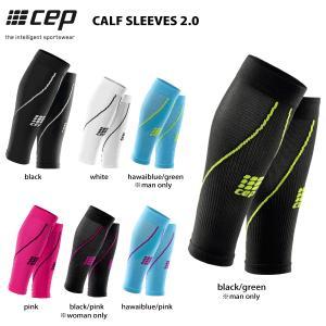CEP (シーイーピー)【ランニング/コンプレッション】 CALF SLEEVES 2.0 (カーフスリーブ2.0)|linkfast