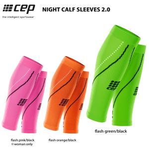CEP (シーイーピー)【ランニング/コンプレッション】 NIGHT CALF SLEEVES 2.0 (ナイトカーフスリーブ2.0)|linkfast